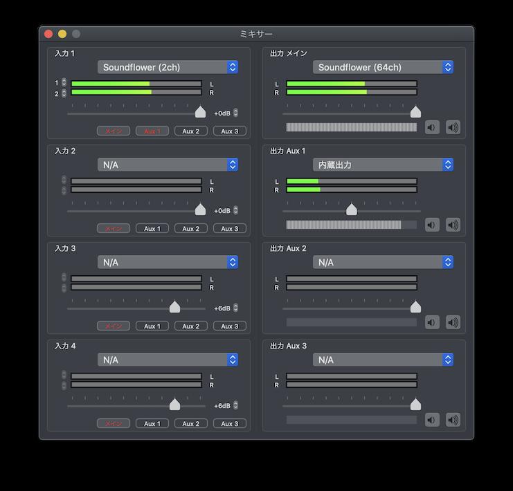 LadioCastの設定画面