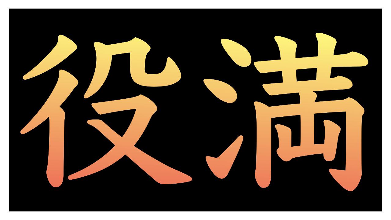 QuickTimeで実況動画や画面キャプチャ(音あり ...