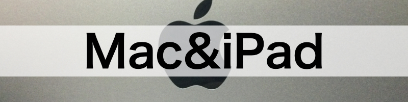 Mac/iPadOS